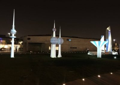 AlShaheed Park Museums no Kuwait